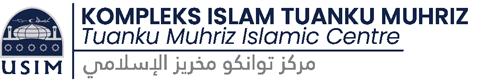 KOMPLEKS ISLAM USIM Logo